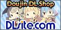 dlsite-banner